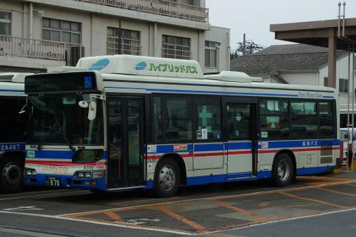 川崎鶴見臨港バス 塩浜営業所: ☆...