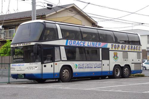 Imgp54531