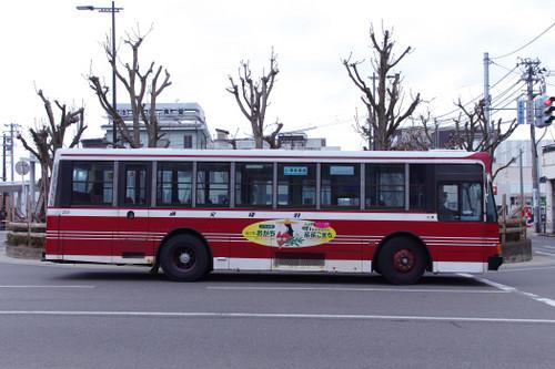 Imgp61301