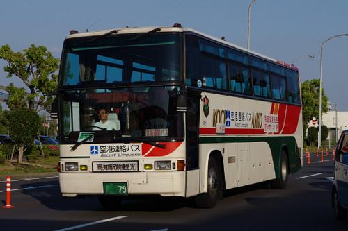 Imgp81261