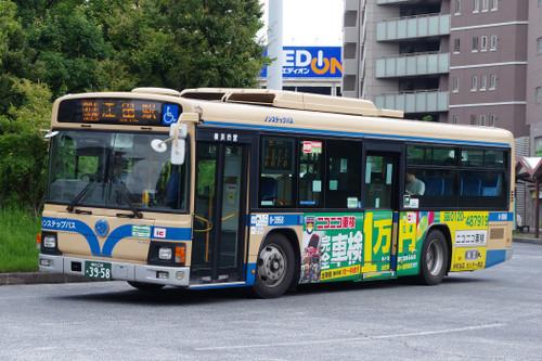 Imgp32301