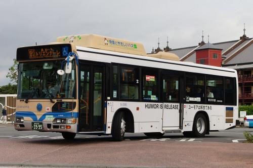 Imgp40521