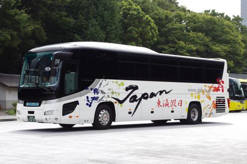 Imgp35731