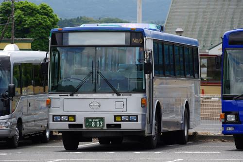 Imgp64881
