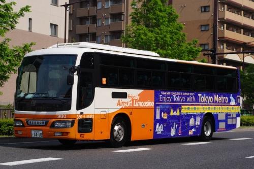 Imgp38601