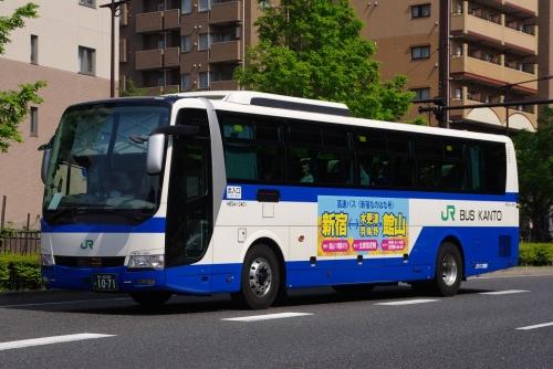 Imgp38751