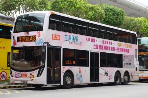 Imgp53911