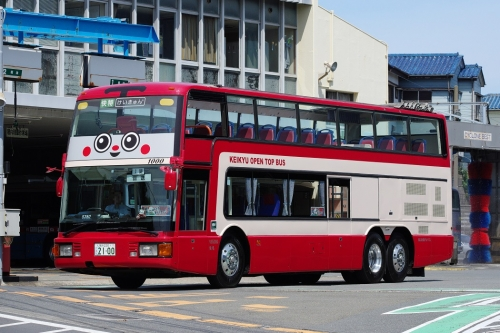 Imgp35701