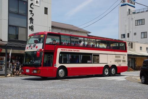 Imgp35991