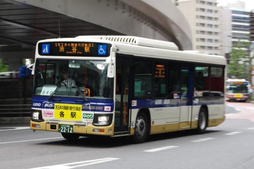 Imgp55841