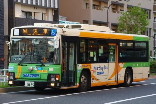 Imgp99981